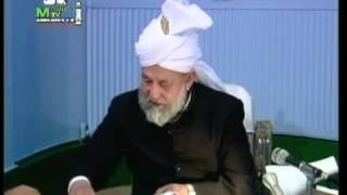 Darsul Quran 1er Mars 1994   (Surah Aale Imraan verset 165-168)