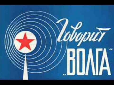 Radio Volga (Broadcast History)