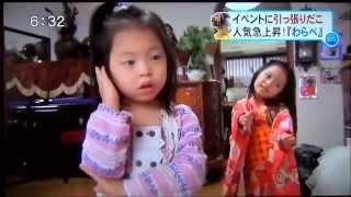 テレビ熊本 ニュース番組「ぴゅあピュア」 2012年10月8日.