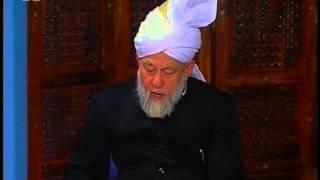 Urdu Tarjamatul Quran Class #132, Surah Ibrahim v.47-53, Al-Hijr 1-27, Islam Ahmadiyyat