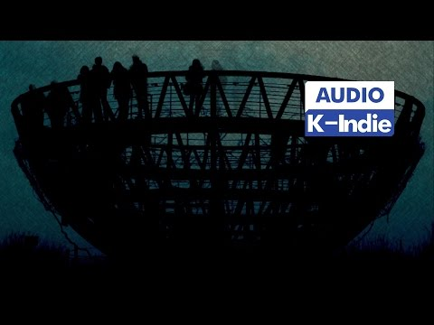 [Audio] Azito (아지토) - Pont-Neuf Bridge (퐁네프 다리 (Feat. 꾸르베))