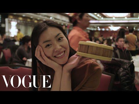 Dim Sum With Supermodel Liu Wen