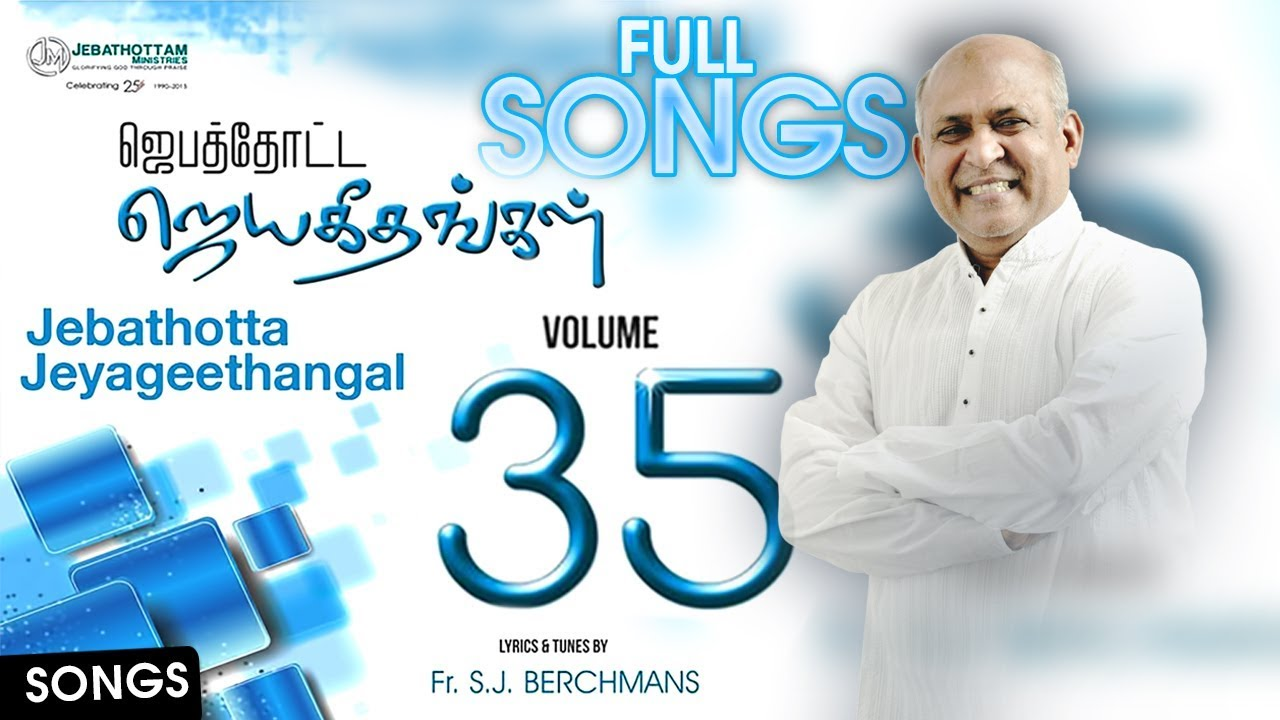 JEBATHOTTA JEYAGEETHANGAL :: VOL-35 :: FULL SONGS