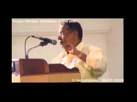 Suki Sivam = Sundaravadivelu 01 = Tirupur Kamban Kazhakam = 2nd Year
