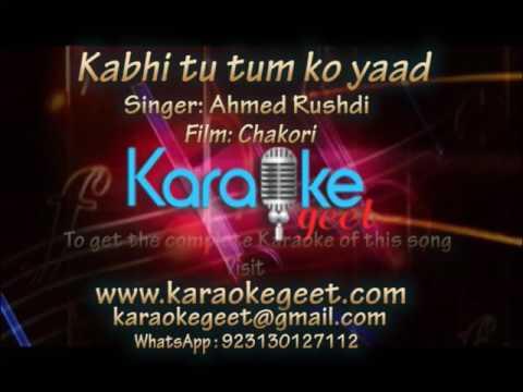 Kabhi tu tum ko yaad (Karaoke)