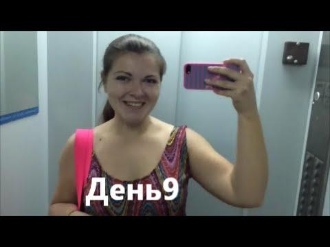 Жанна фриске фото похудевшей