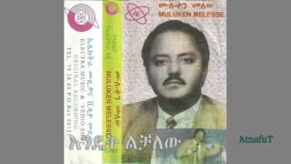Muluken Melesse - Endet Lichalew እንዴት ልቻለው (Amharic)