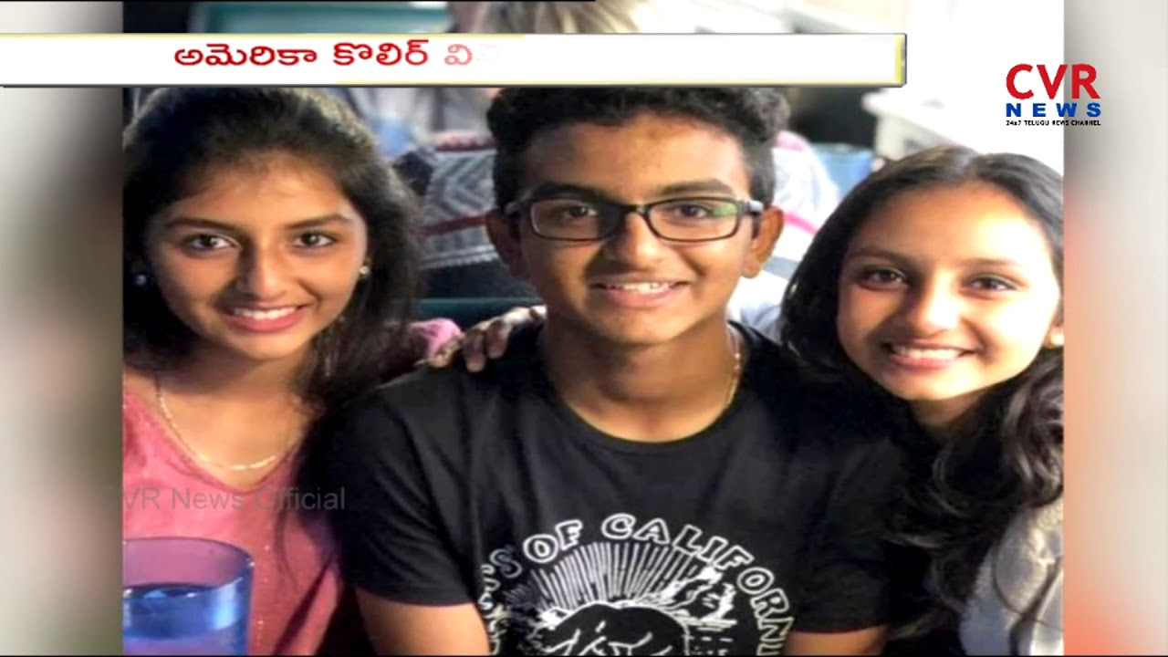 Three members of a family die in a fire accident in usa family belongs to nalgonda dist cvr news