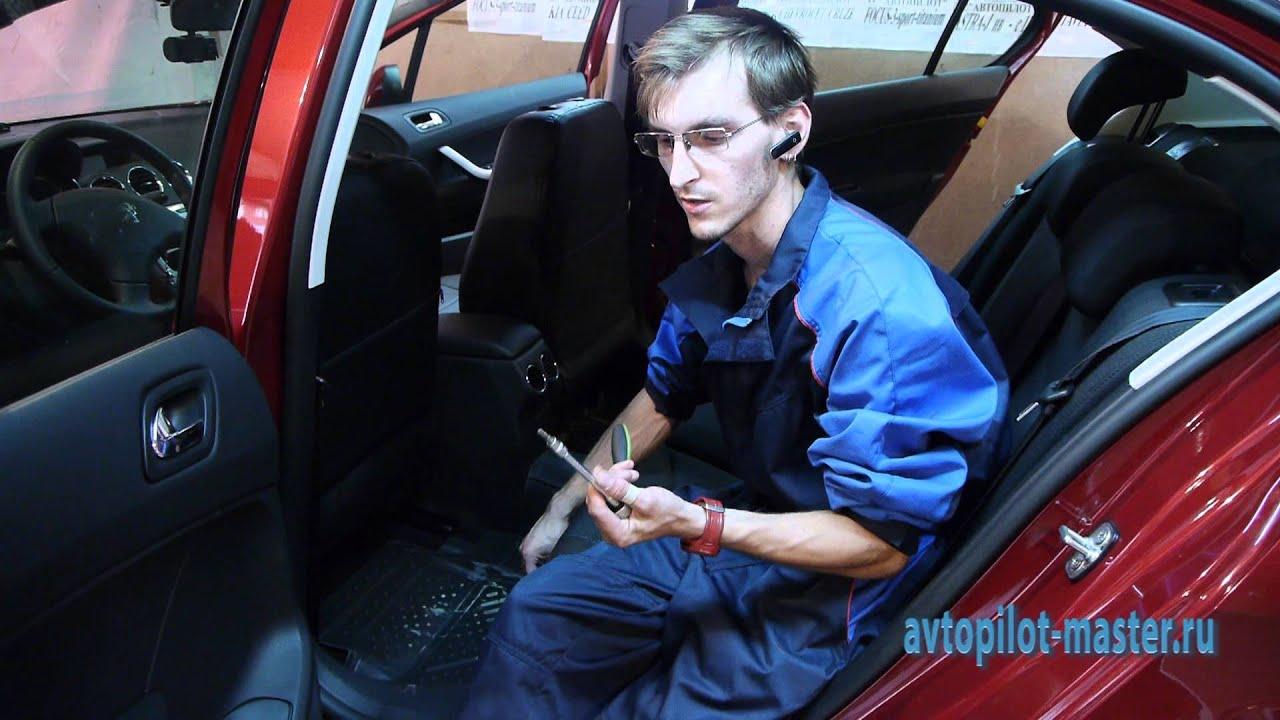 Москва ФМ   Поведение автопилота при аварийной ситуации. Что будет делать автопилот при аварии?