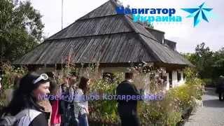 Душа Украины. Экскурсия в Полтаву