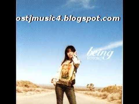 kotoko -  being(instrumental)