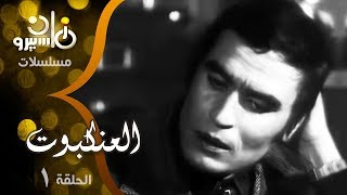 فن و منوعات  مصر ليلة العبور .. المحلة بطل الدوري .. و