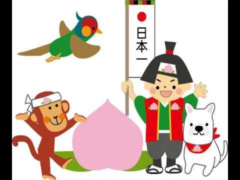 桃太郎 小林千恵 森の木児童合唱団