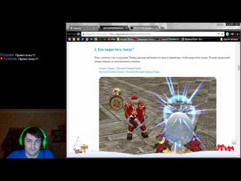 Let`s Play Lineage II: The Chaotic Chronicle / first day of the event