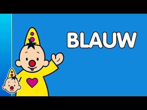 Bumba - Blauw - Leren met Bumba