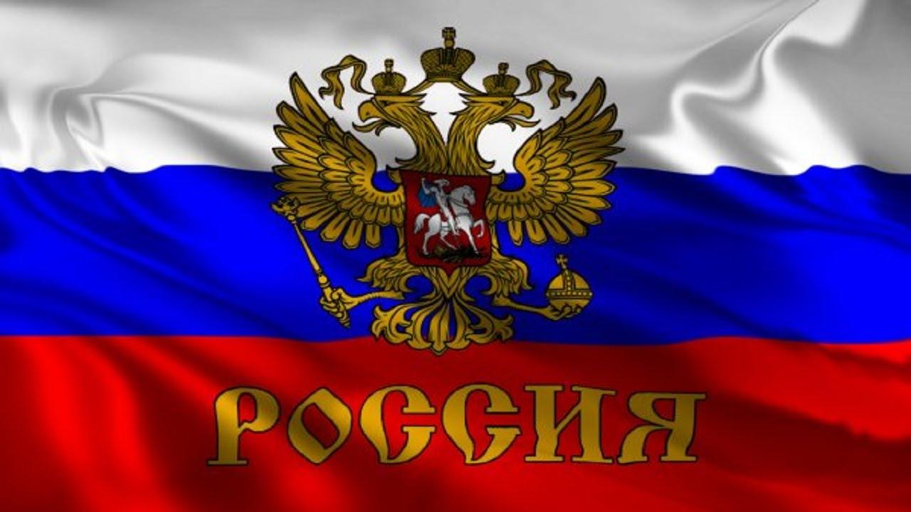 Гимн украины рок версия mp3 скачать бесплатно