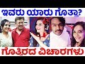 Sangeeta Rajeev Sarigamapa Juri Member Life Story | Sangeetha Rajeev |  Ply-back singer