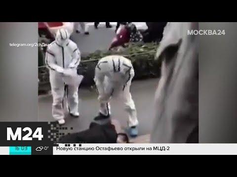 Китай привлек военных медиков к борьбе со вспышкой коронавируса - Москва 24