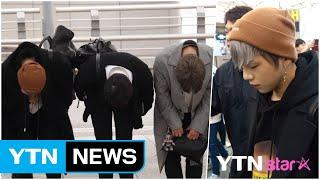 '방송사고 논란' 워너원, 침묵 속 칠레 출국  / YTN