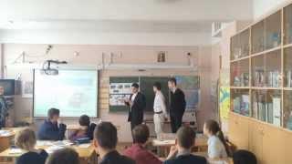 Открытый урок в школе №89 на тему