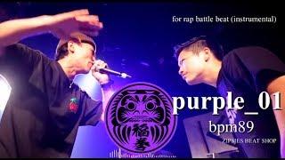 free beat 90's track (HIPHOP inst) zipsies purple1 BPM89