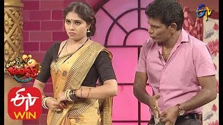Chammak Chandra Performance | Extra Jabardasth | 15th November 2019    | ETV Telugu