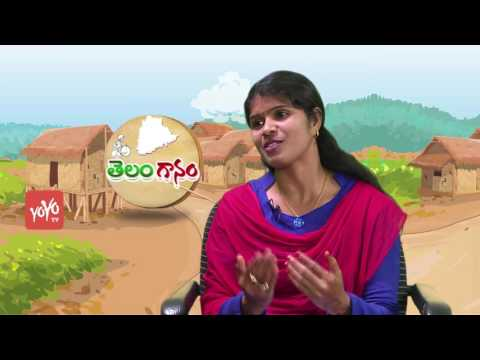 Telanganam Webisode 7 With Folk Singer Telangana Swarnakka - Janapada Geethalu || YOYO TV Channel