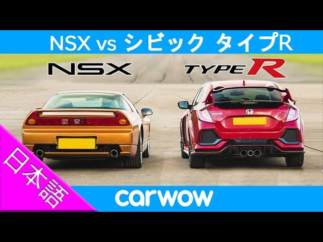 R nsx タイプ
