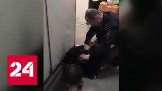 В Шереметьеве при посадке на рейс Москва - Симферополь произошла драка - Россия 24