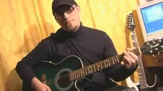 Уроки игры на гитаре для начинающих Часть 3