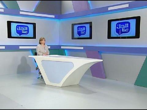 Al Hal Enna - 06/05/2016