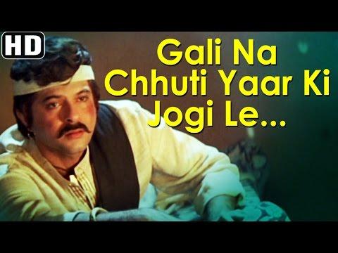 Gali Na Chhuti Yaar Ki Jogi - Heer Ranjha - Anil Kapoor - Sridevi - Laxmikant Pyarelal Hits