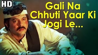 Movie : heer ranjha (1992) music director: laxmikant kudalkar, pyarelal singer: mangal singh, mohammed aziz harmesh malhotra enjoy this song from 1...
