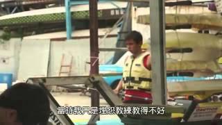 Publication Date: 2013-09-18 | Video Title: MV愛讓我改變﹣曾璧山中學學生張子衝