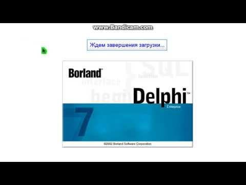 Arduino + Delphi пишем самый простой скетч