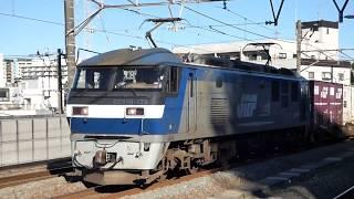JR貨物 EF210-125貨物列車 八丁畷駅