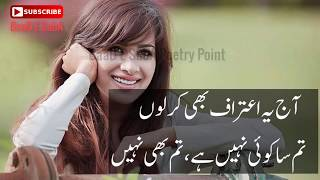 Heart Touching 2 Lines Love Mix Poetry|Love Poetry|Part-131|Urdu/Hindi Love Poetry|By Hafiz Tariq Al