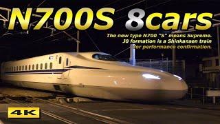 【未公開映像】N700S 暫定8両編成 夜間走行試験 浜松~静岡 2018.11.25-26【4K】