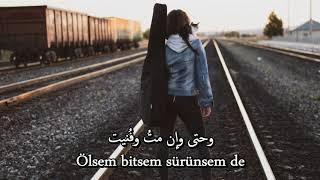 سوف أعيش مع غروري لوحدي - أغنية لن تمل من سماعها  Irem Derici - Tek Tabanca مترجمة