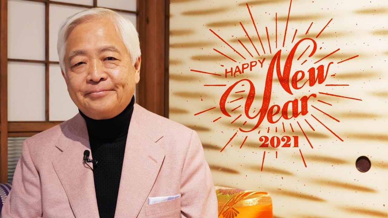 【藤井厳喜の2ndチャンネル】今年はこんなことがしたい!