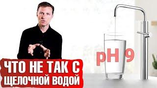 постер к видео ЩЕЛОЧНАЯ ВОДА ► польза и вред для организма | Можно ли пить щелочную воду?