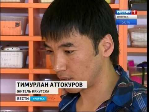 """Улучшенную модель «Айфона» изобрёл житель Иркутска, """"Вести-Иркутск"""""""