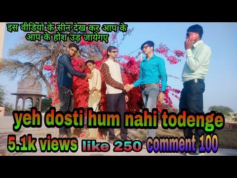 👍Yeh Dosti Hum Nhi Todenge Todenge Ham Agar Tera Sath Na Chodenge 👌//anushka Sen 002