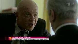 Расследования майора Черкасова продолжаются в многосерийном детективе «Шакал»