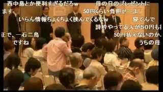 (衝撃)橋下徹vs逃げ回る質問者【放送事故】 thumbnail