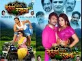 Mehandi Laga Ke Rakhna- Full Movie Superhit Bhojpuri  Movie Khesari Laal  Yadav First On Net video