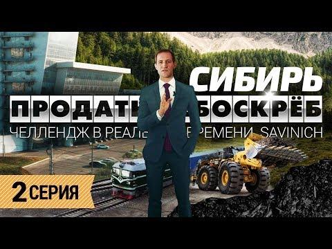 - Объявления ЛЕСНАЯ БИРЖА .РФ