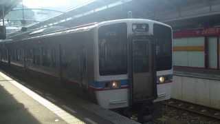 2013年6月29日 高松駅 予讃線6000系 琴平行き発車 8000系 特急いしづち到着 瀬戸の花嫁.