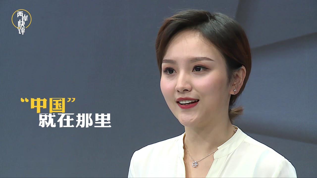 """臺灣人別傻了:一旦打仗,""""臺獨""""兒孫躲海外,其他孩子去送死 - YouTube"""