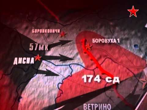 Линия Сталина: Полоцкий рубеж